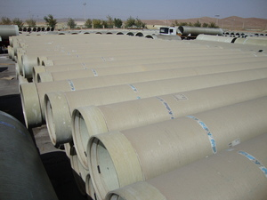 Sales Pipe GRP